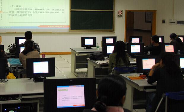 河南焦作市教育局班班通设备采购项目中标