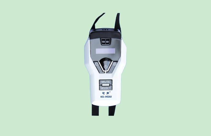 红外话筒KS-HG02(新)