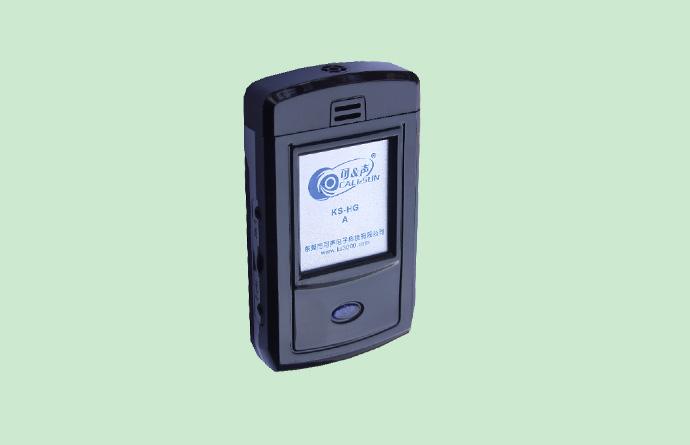 红外话筒KS-HG01