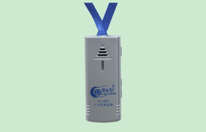 2.4G无线话筒