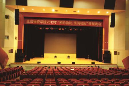 舞台灯光音响工程